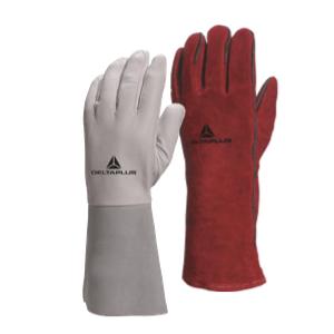 Varilačke rukavice